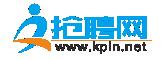 内江人才网丨抢聘网-内江招聘网